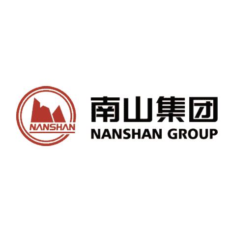 NANSHAN GROUP: Integrated Engineering Project Management Platform