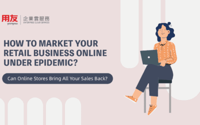 How to market your retail business online under epidemic?