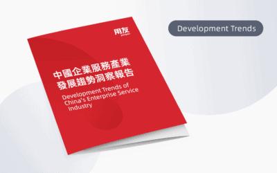 Development Trend of China's Enterprise Service Industry